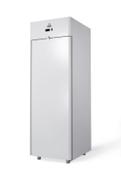 Шкаф холодильный 500 литров, температура от 0С* +6C*.