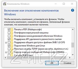 Windows 10 Subsystem for Linux: работа с пользовательским окружением Linux.