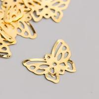 Подвеска 'Бабочка', цвет золото 1,7х2 см (комплект из 10 шт.)