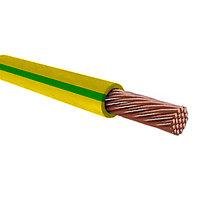 Провод ПВ1 (ПуВ) 1х16 желто-зеленый ГОСТ