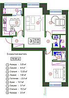 """3 комнатная квартира в ЖК """"Qazanat 2"""" (Казанат 2)  78.95 м², фото 1"""