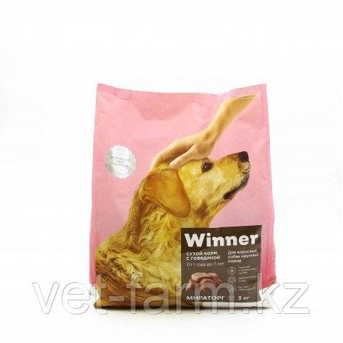 Корм Winner Для Взрослых Собак Крупных Пород, С Говядиной , 3 Кг