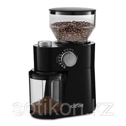 Кофемолка Kitfort KT-741 (жерновая), фото 2