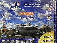 OTAU TV приставка