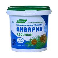 Удобрение Акварин для хвойных растений 1 кг