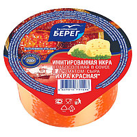 Икра имитированная красная в сырном соусе Балтийский берег 0,2 кг