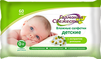 BioCos Гармония Свежести Влажные салфетки для детей 60шт