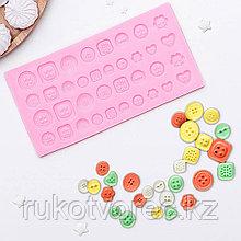 Молд 21,3*10,6*0,4 см 'Пуговицы', розовый