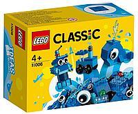 LEGO: Синий набор для конструирования Classic 11006