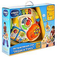 Игрушка Vtech Играй и Учись Стол интерактивный 80-148026, фото 1