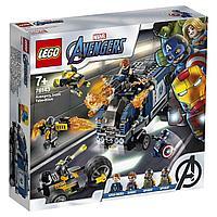 LEGO: Мстители: Нападение нагрузовик Super Heroes 76143