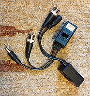 Комплектующие POE splitter комплект BNC to RJ45 (SSTV) Video+Power Balun CVI/TVI/AHD/CVBS 4in1