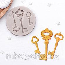 Молд 7,5*1 см 'Три ключа' цвет МИКС