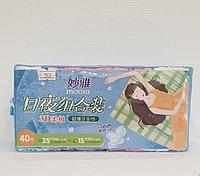 Гигиенические прокладки   40 шт ( 25 дневных+15 ночных ) cotton 100%, фото 1