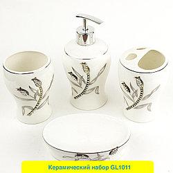 Керамический набор для ванной комнаты GL1011