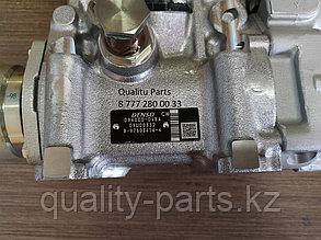 ТНВД Isuzu 6WG1 на экскаватор Hitachi ZX470