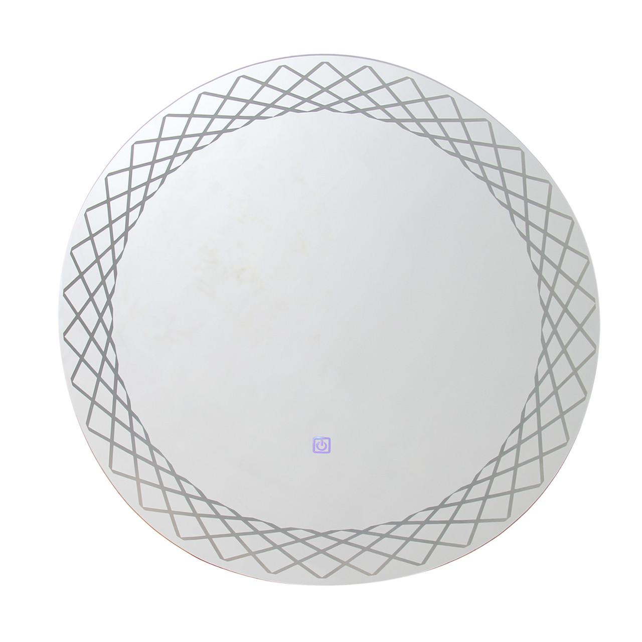 LED032 Зеркало для ванной круглое 70x70 с подсветкой