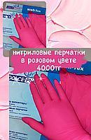 Перчатки ХS размера в упаковках 100шт