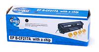 Картридж EuroPrint HP CF217F (с чипом)