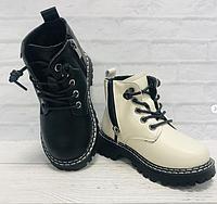 Ботинки детские утепленные Белый, 28