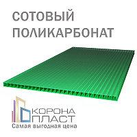 Сотовый поликарбонат 10 лет гарантии - Зелёный 10мм