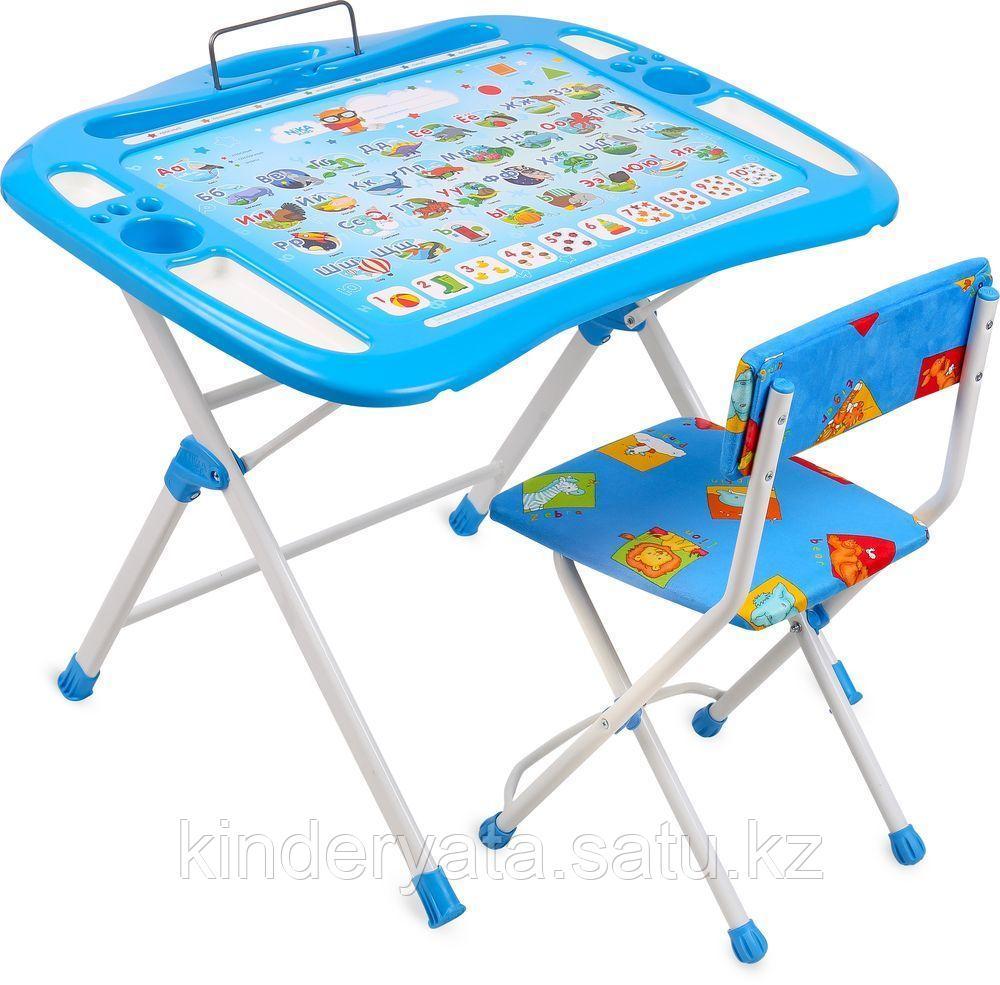 Набор детской мебели Ника   Азбука стол +мягкий стул от 3 до 7 лет