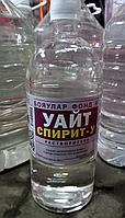 Уайт спирит 0,9л PROF