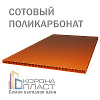 Сотовый поликарбонат 10 лет гарантии - Янтарный 10мм