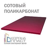 Сотовый поликарбонат 10 лет гарантии - Гранатовый 10мм