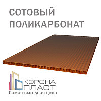 Сотовый поликарбонат 12 лет гарантии - Бронза-Коричневый 10мм