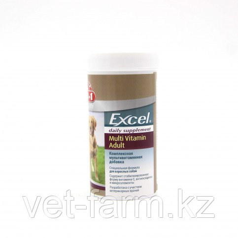 8in 1 Excel Multi Vitamin Adult