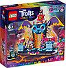 LEGO 41254 Trolls Концерт в городе Рок-на-Вулкане