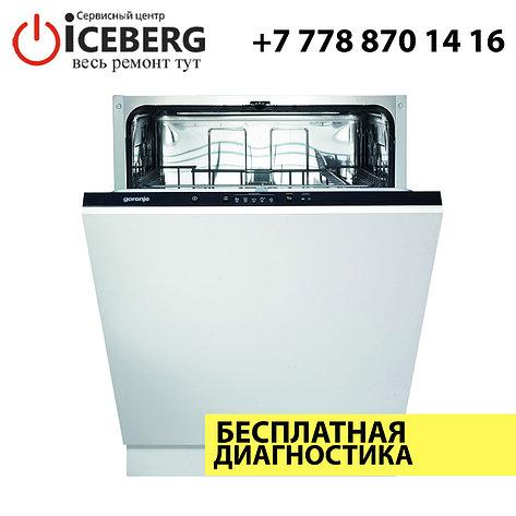 Ремонт посудомоечных машин Gorenje, фото 2