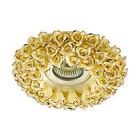 370045 SPOT NT15 136 желтый/золото Встраиваемый светильник IP20 GX5.3 50W 12V FARFOR