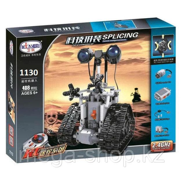 Конструктор Winner/BELA Technology Робот 1130 -  408 дет
