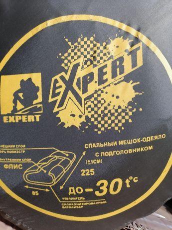 Спальный мешок Expert до -30 градусов