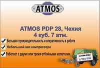 Винтовой компрессор по низкой цене!!!!