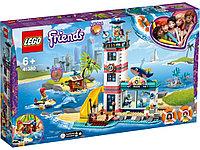 LEGO 41380 Friends Спасательный центр на маяке