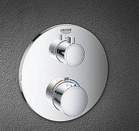Термостат Grohe Grohtherm 24077000 для ванны с душем