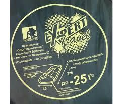 Спальный мешок-одеяло Mednovtex Expert Travel 225x85 см. на флисе с подголовником (-25°C)