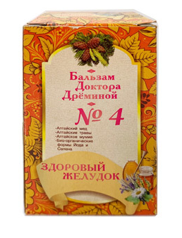 """Бальзам доктора Дрёминой N4  """"Здоровый желудок"""", 150мл"""