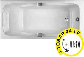 Чугунная ванна Jacob Delafon Repos 180x85, с ручками + ножки и слив-перелив