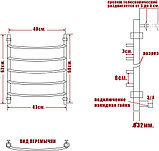 Полотенцесушитель электрический Ника Arc ЛД 60/40-5 L, фото 3