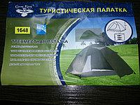 Палатка туристическая 1648 (трехместная)