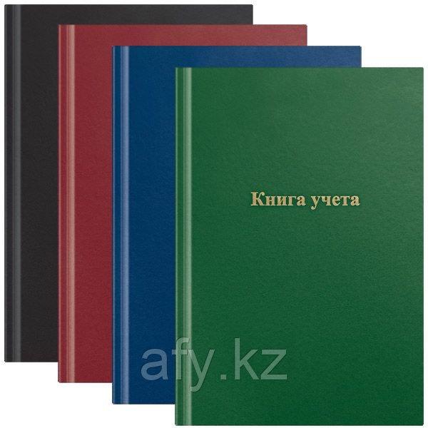 Книга учёта 192 листов в клетку