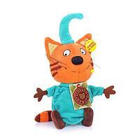 Мягкая игрушка Компот. Три кота, 20см, озвуч. пак (Мульти-Пульти)