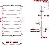 Полотенцесушитель водяной Ника Arc ЛД 100/50-7, фото 4