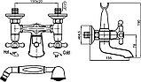Смеситель Cezares Retro C VD2 02 для ванны с душем, фото 2