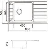 Мойка кухонная Seaman Eco Roma SMR-8650A с клапан-автоматом, фото 2