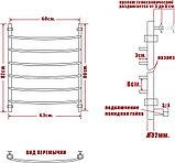 Полотенцесушитель электрический Ника Arc ЛД 80/60-6 L, фото 3